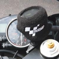 Protection réservoir maître-cylindre MOTO GP frein & embrayage