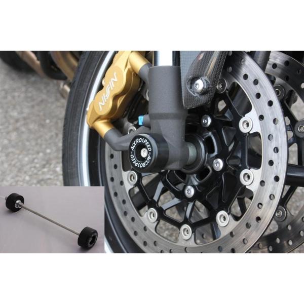 Protection de fourche tampon Triumph 675 Street Daytona