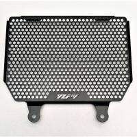 Protection de radiateur grille alu Yamaha R1 2015