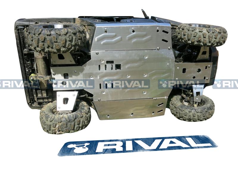 Sabot complet RIVAL - aluminium 4mm CF Moto