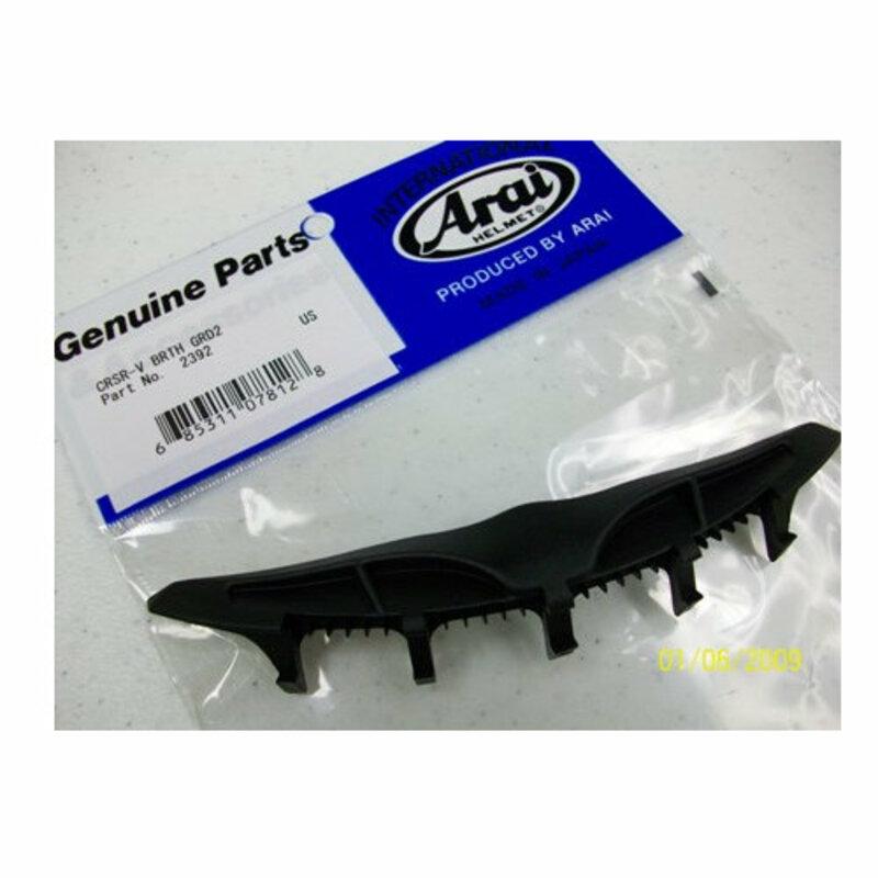 Masque antibuée ARAI RX-7 GP - noir